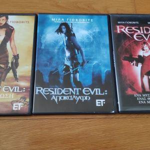 Resident Evil Τριλογία DVD