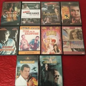 Διάφορες ξένες ταινίες DVD