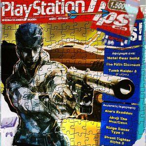 PLAYSTATION TIPS ΜΑΙΟΣ-ΙΟΥΝΙΟΣ 1999 (Σπάνιο τεύχος)