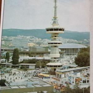 Πωλούνται καρτ ποστάλ και επιστολικο δελταριο