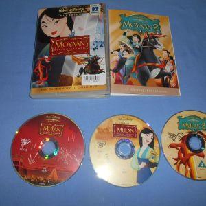ΜΟΥΛΑΝ 1 - 2 / MULAN 1-2 - 2 DVD