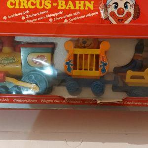 πωλείται vintage παιδικό παιχνίδι