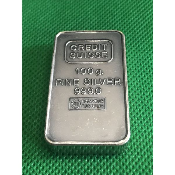 Credit suisse silver bar 100g