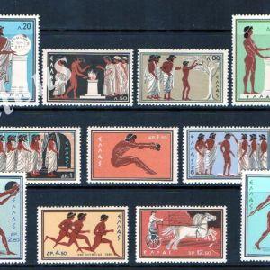 1960 Ολυμπιακοι Ρωμης **