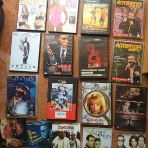 Dvd διαφορες ταινίες και Πρόγραμμα