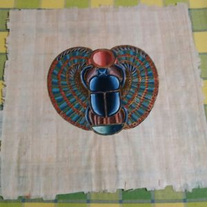 Γνήσιος Αιγυπτιακός Πάπυρος
