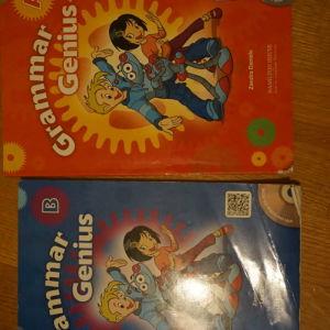2 χρησιμοποιημενα βιβλια αγγλικων