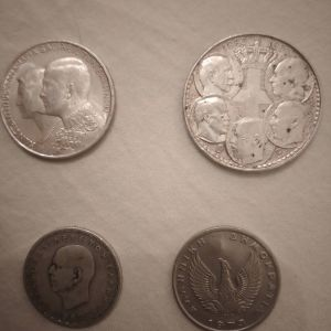Συλλεκτικα κερματα Ελληνικα