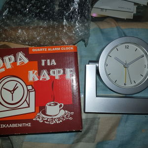 ρολόι μπαταρίας