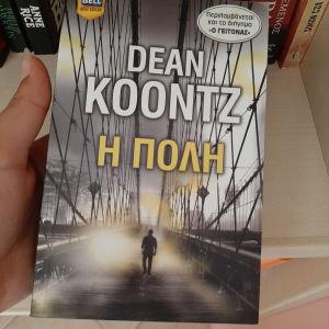 Dean Koontz - Η πολη