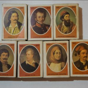 Σπιρτόκουτα ''Ηρωες του 1821'' (1971)