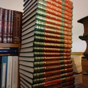 Μεγάλη εγκυκλοπαίδεια της νεοελληνικής λογοτεχνίας