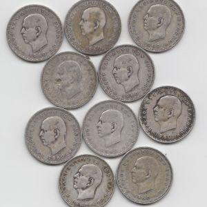 20 δραχμές του 1960 . Δέκα νομίσματα ΜΙΑ τιμή!!!!!