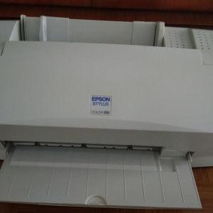 Εκτυπωτής Epson Stylus Color 850
