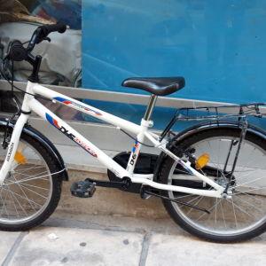 Ποδήλατο 20''