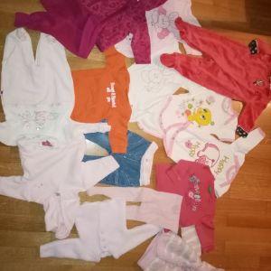 Σετ βρεφικών ρούχων