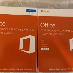Microsoft Office 2016 Home & Small Enterprise Edition