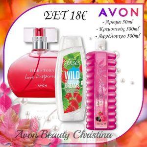 Avon Σετ με Γυναικείο Άρωμα HerStory Inspires