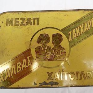 """Τσίγκινο κουτί """"ΜΕΖΑΠ ΧΑΛΒΑΣ ΖΑΚΧΑΡΕΩΣ"""" της εταιρίας ΧΑΙΤΟΓΛΟΥ."""