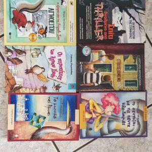 Σύγχρονη  Λογοτεχνια για παιδιά  και νεους