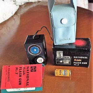 Φλας φωτογραφικής μηχανής συλλεκτικό, της NATIONAL, Japan
