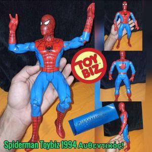 Vintage Spiderman Toybiz 1994 Αυθεντικός Μεγάλο Μέγεθος Φιγούρα