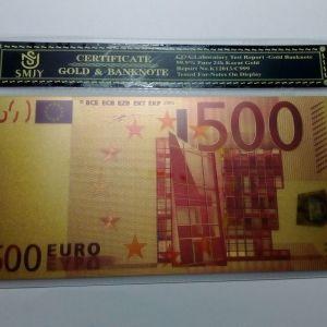 500 ΕΥΡΩ - ΕΠΙΧΡΥΣΟ - Πιστοποιημένο