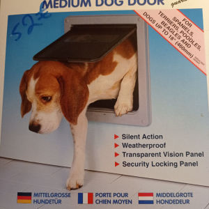 πορτα σκυλου