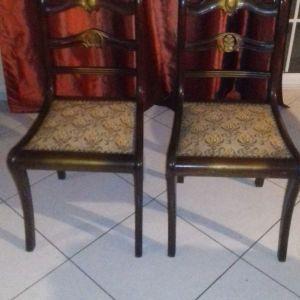 Συλλεκτικές καρέκλες αντίκες