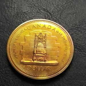 Ασημένιο δολλάριο Καναδά 1977..