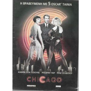 DVD / CHICAGO /  ORIGINAL DVD