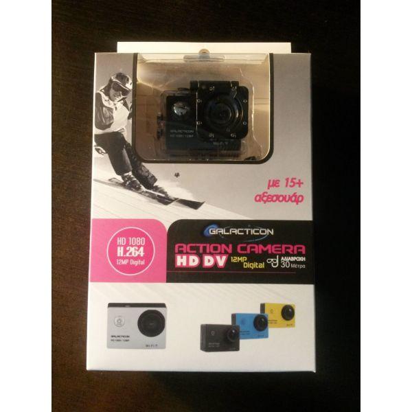 Action Camera FullHD 1080p me adiavrochi/anthektiki thiki ke plithos allon axesouar