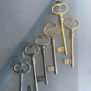 Κλειδιά Όλα μαζί