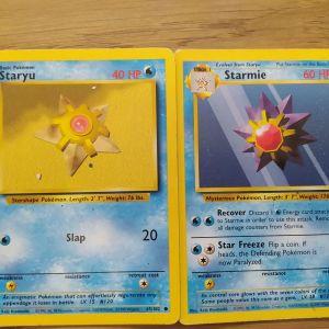 Κάρτες Pokemon Staryu-Starmie