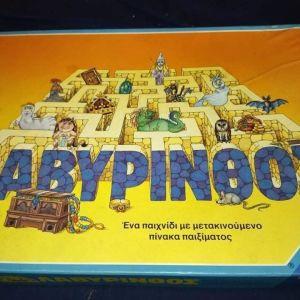 Επιτραπέζιο Λαβύρινθος δεκαετίας 90