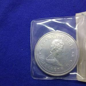 1 Δολάριο Β.Ελισαβετ