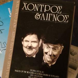 Χοντρός & Λιγνός 6 DVD