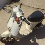 Honda TACT '90