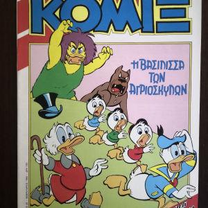 Κόμιξ 20