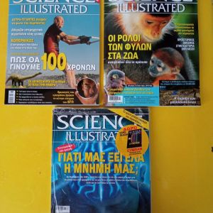 SCIENCE   επιστημονικά περιοδικά