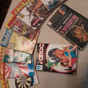 Συλλεκτικα περιοδικά εποχής δεκαετίας 80