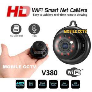 mini κάμερα με wifi με ειδοποίηση στο κινητό μόλις ανίχνευσει κίνηση και υποδοχή κάρτας sd για καταγραφή βίντεο και φωτο και αμφίδρομο ηχο