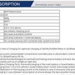 Mppt 25A Dual Battery Ρυθμιστης φορτισης φωτοβολταϊκων