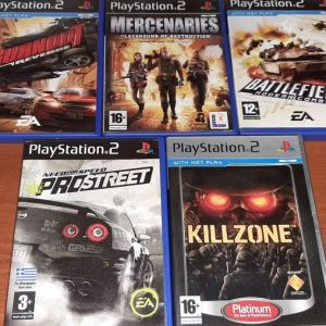 Παιχνιδια Playstation 2