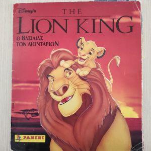 ΆΛΜΠΟΥΜ THE LION KING PANINI 1994 ΣΥΜΠΛΗΡΩΜΕΝΟ ΕΛΛΗΝΙΚΟ