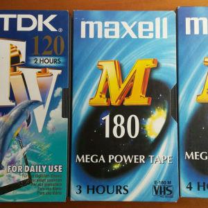 3 VHS καινουργιες