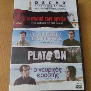 τετραπλο dvd