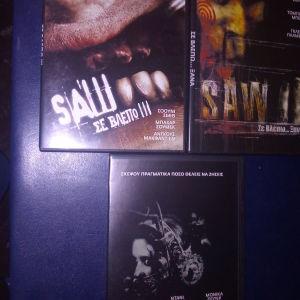 ΤΑΙΝΊΕΣ DVD SAW 1,2,3