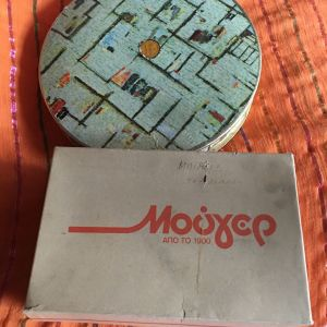 Κουτία χάρτινα Μουγιερ και στρογγυλο,vintage
