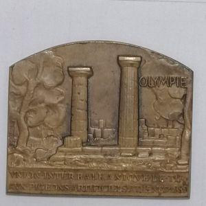 ΟΛΥΜΠΙΑ 1939 UNION-INTERBALKANIQUE